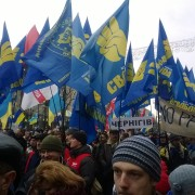 Violent political unrest in Ukraine has presented banks and international investors with a dilemma