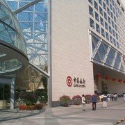 Bank_of_China_Headquarters