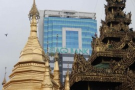 Myanmar's AGD Bank is rolling out Infosys' Finacle core banking system. Photo: Bruce Wallace