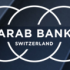 Arab Bank (Switzerland) in tech revamp