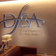 DFSA is waiting to hear from you!