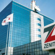Zenith Bank is major tech overhaul with Misys