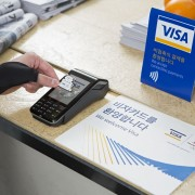 Visa payment wearable_pin 1