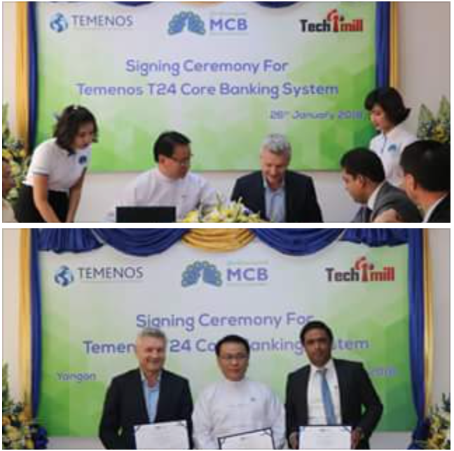 New core banking tech deal for Temenos in Myanmar