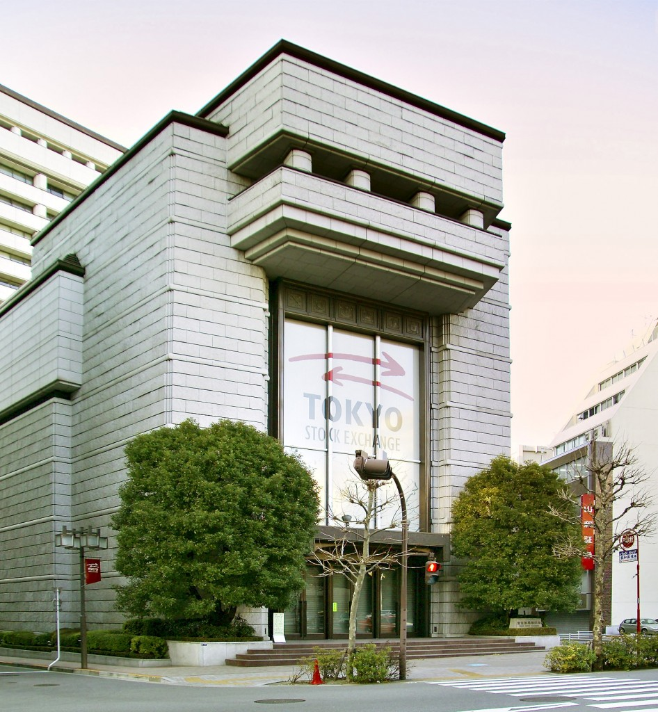 Osaka's equities market has been transferred to Tokyo as part of the new Japan Exchange Group