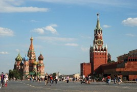 BCS is hoping to capitalise on demand for high-speed trading between Moscow and London
