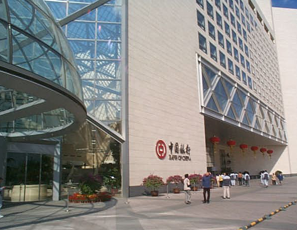 Bank of China, Beijing HQ