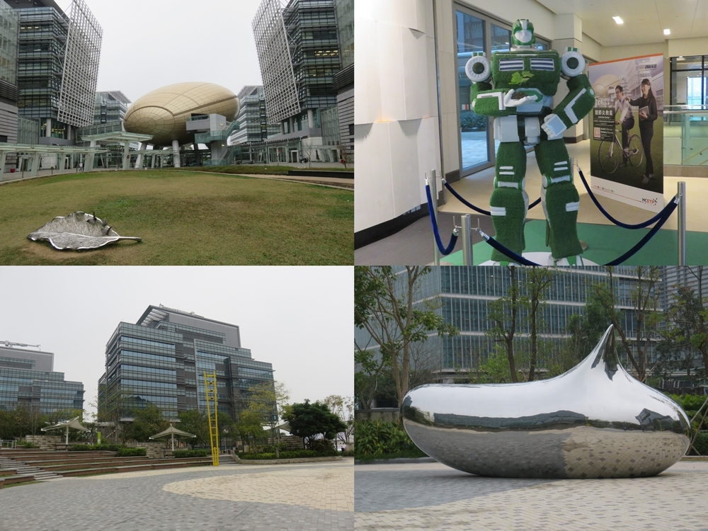 Hong Kong Science and Technology Parks Corporation (HKSTP): start-ups are welcome