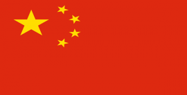 New digital bank launched in China