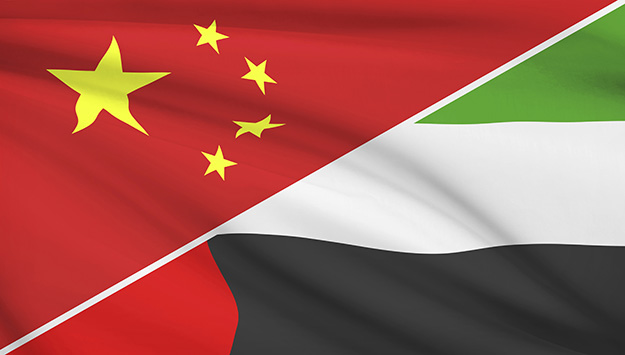 "UAE and China to create new ""Belt and Road"" exchange"