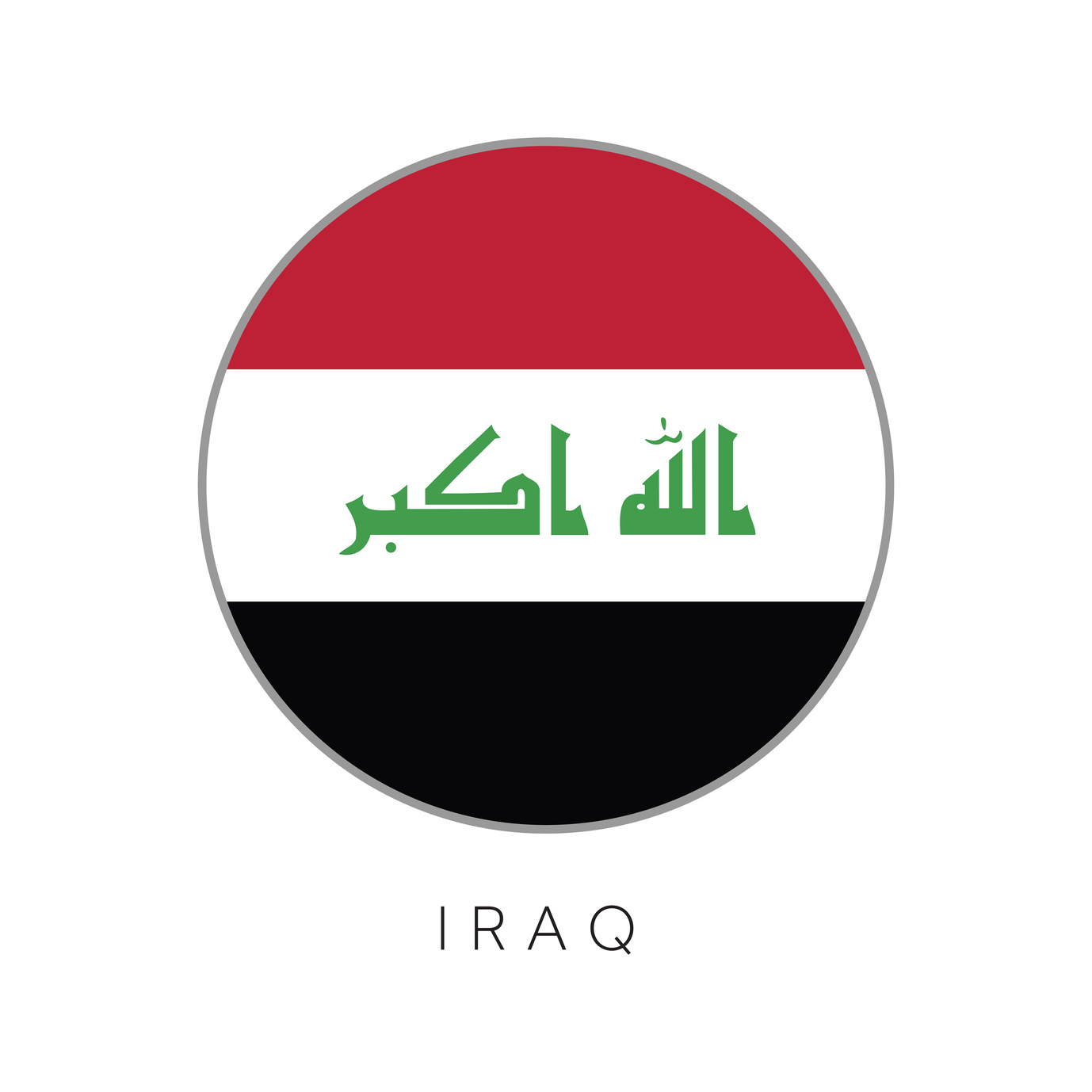 An exclusive in Iraq!