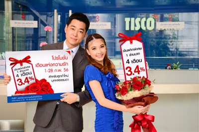 Thailand's Tisco Bank  will now use core banking software from FIS